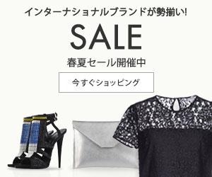 YOOX.COM(ユークス)