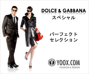 YOOX.COM(ユークス)DOLCE&GABBANA