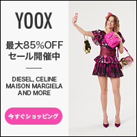 YOOX.COM(ユークス)