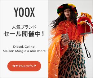 YOOX.COM鐚????若???刻?